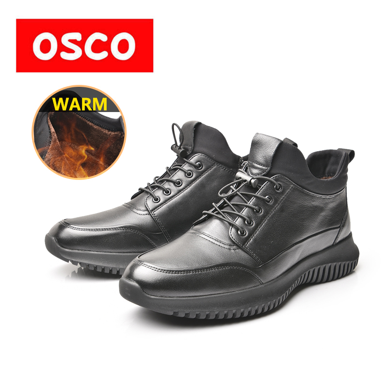 OSCO Brand New Men Shoes Spring Winter Genuine Leather Fashion Carved Male Lace-UP zipper Shoes High-Cut Casual Boots#RUM25002 brand new spring men fashion lace up leather retro brogue shoes casual flat breathable carved shoes bullock oxfords shoes wb 55