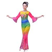 Костюмы для народных китайских танцев