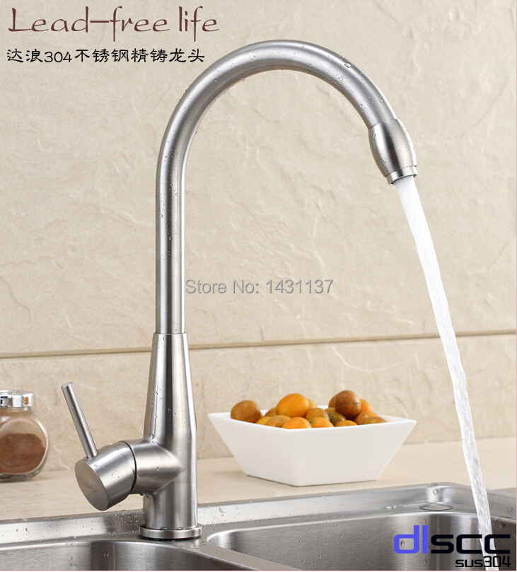 Super High Quality 304 Stainless Steel Hot And Cold No