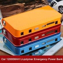 Автомобиль аварийный Запасные Аккумуляторы для телефонов своих чайник высокое Мощность 12 В литий-полимерный 12000 мАч Автомобиль Мотоцикл Пусковые провода Батарея стартер с USB
