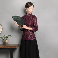 Vintage Chinese Women Flower Lace Clothing Purple Female Tang Top Shirt Classic Mandarin Collar Blouse Casual Party Clothes