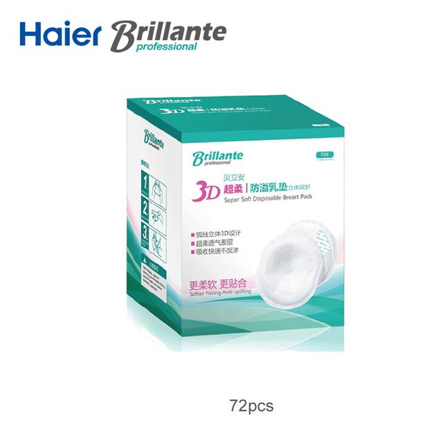 Haier Brillante 72pcs Disposable Nursing Pads