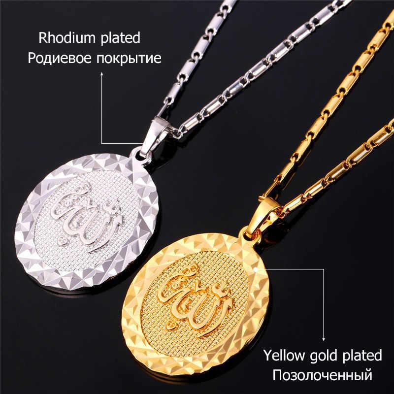 U7 islamska biżuteria Allah naszyjnik kobiety/mężczyźni srebrny/złoty kolor okrągły Vintage projekt muzułmanin Medal okrągłe wisiorki i naszyjniki P618