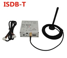 Car Digital TV Receiver Box ISDB-T For Brazil Japan Chile South America For Car DVD Player Radio Stereo GPS Navigation
