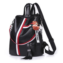 Waterproof  PU leather Women Backpack Female Shoulder Bag Multi-purpose Casual Ladies Backpack Travel Shoulder Bags women backpacks personality modeling hit the color of the small female backpack multi bag casual genuine leather shoulder bags