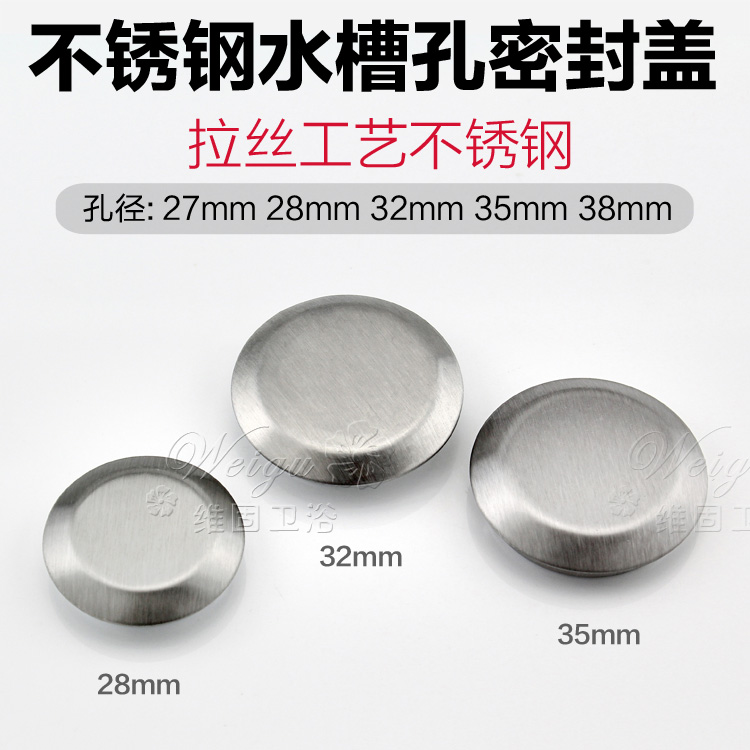 Sink Accessories 304 Stainless Steel Sink Hole Faucet Hole Soap Dispenser Holes Decorative Cover Seal Cover