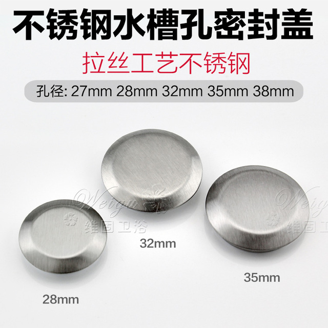 Sink Accessories 304 Stainless Steel Sink Hole Faucet Hole Soap