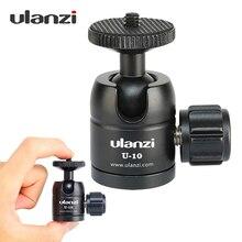 Ulanzi U-10 мини-мяч головой, cnc штатив с шаровой головкой для iphone vloging мини-штатив монопод легкие камеры и смартфонов