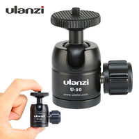 Ulanzi U 10 Mini Ball Head CNC Tripod Ball Head For IPhone Vloging Mini Tripod Monopod