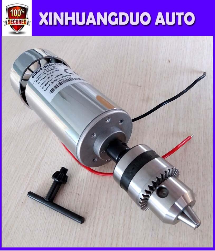 300W DC Spindle motor , DC12-48V 12000rpm, Engraving milling grind air-cooling spindle motor