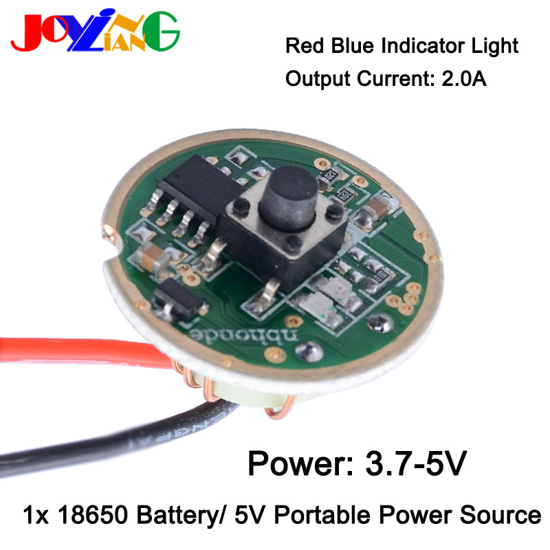 JYL-8810 Bicycle Lamp Driver Board Can Connect 5V Mobile Power Supply Switch With Driving Plate Diameter 22MM