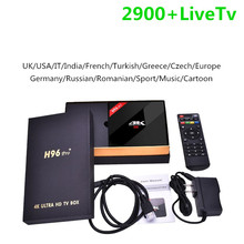 H96 Pro + Plus Android Tv Box IPTV M3U French UK Italy Germany Spain Poland Greek Portal Code H96 Set Top Box(China)