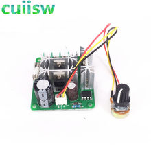 DC 6V-90V 15A DC Motor Speed Controller Stepless Speed Regulation Pulse Width PWM DC 12V 24V 36V 48V 1000W(China)