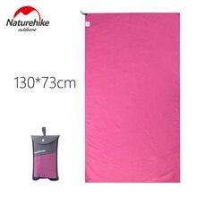 Naturehike Microfiber Antibacterial Towel