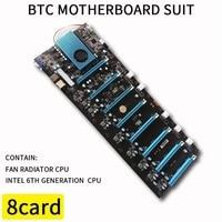 Btc IC6S добыча материнская плата 8 Видеокарты Слоты DDR4 VGA USB2.0 SATA3.0 1000 Мбит/с lan платы pci express 8 16X