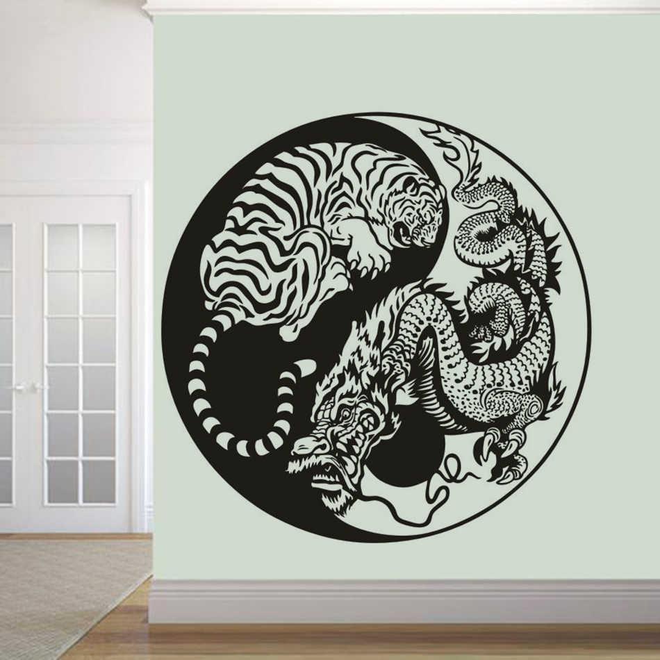 Hidden Dragon Vinyl Wall Decal Crouching Tiger Removable Wall Sticker Asian Mythology Style Wall Poster Yin Yang Wall Art Az103 Wall Stickers Aliexpress