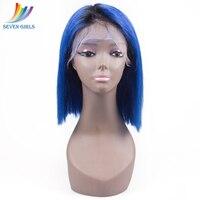 Sevengirls бразильский Прямо Ombre 1B/синий короткий Боб полное кружева человеческих волос парики с ребенком волос предварительно сорвал натуральн