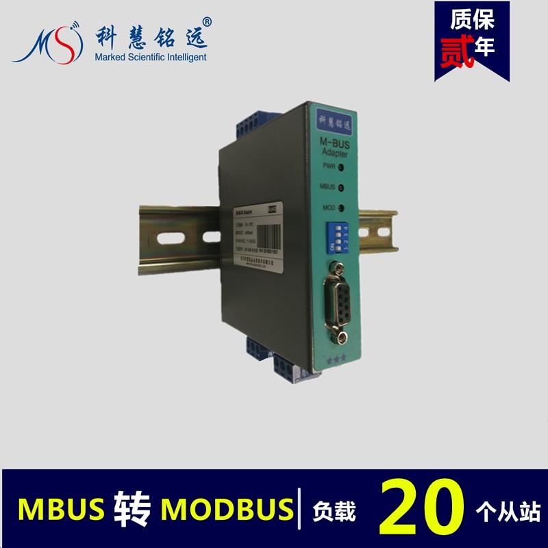 MBUS/M-BUS/Meter-BUS to MODBUS-RTU Converter /RS232/485 (20 Load)