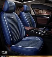 TO YOUR TASTE auto accessories universal car seat cushions leather cushion for Chery A1 A3 A520 A516 QQ3 QQ6 QQME QQ M7 X1 EQ автозапчасть qq qq3 qq qq