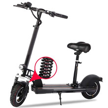 Складной велосипед электрический самокат 500 Вт двигателя 10 дюймов два колеса e-самокат амортизация складной электрический скейтборд для взрослых