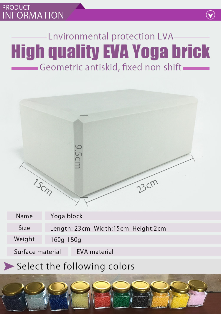 13 Colors available Yoga Blocks EVA High-Density 13