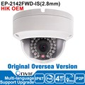 OEM DS-2CD2142FWD-IS Hik IP Camera 4MP IP Camera Poe Outdoor ONVIF Security Camera P2P CCTV Camera H.264/MJPEG/H.264+ IP67