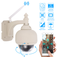 HSP-4007W13 HD 960P Wireless WiFi IP Outdoor PTZ 2.8-12mm Auto-focus 4X Zoom Waterproof CCTV Security Camera Night Vision