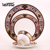 Bone China Western Food Steak Plate Ceramic Cake Dish And Afternoon Black Tea Cups With Saucers