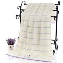 Luxury Lavender Towel