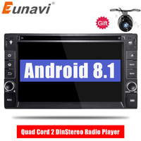 Eunavi Quad шнур 2 Din Android 8,1 автомобильный DVD gps стерео радио плеер для Nissan Qashqai x trail Sentra Versa Treeano Солнечный Micra