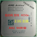 Free shipping for AMD Athlon 64 X2 4050e 940 pin AM2 clocked at 2.1G 45W low-power dual-core CPU desktop computer CPU