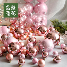 formosa flower 3 10cm rose gold light pink christmas ball christmas decorations and christmas tree - Light Pink Christmas Tree