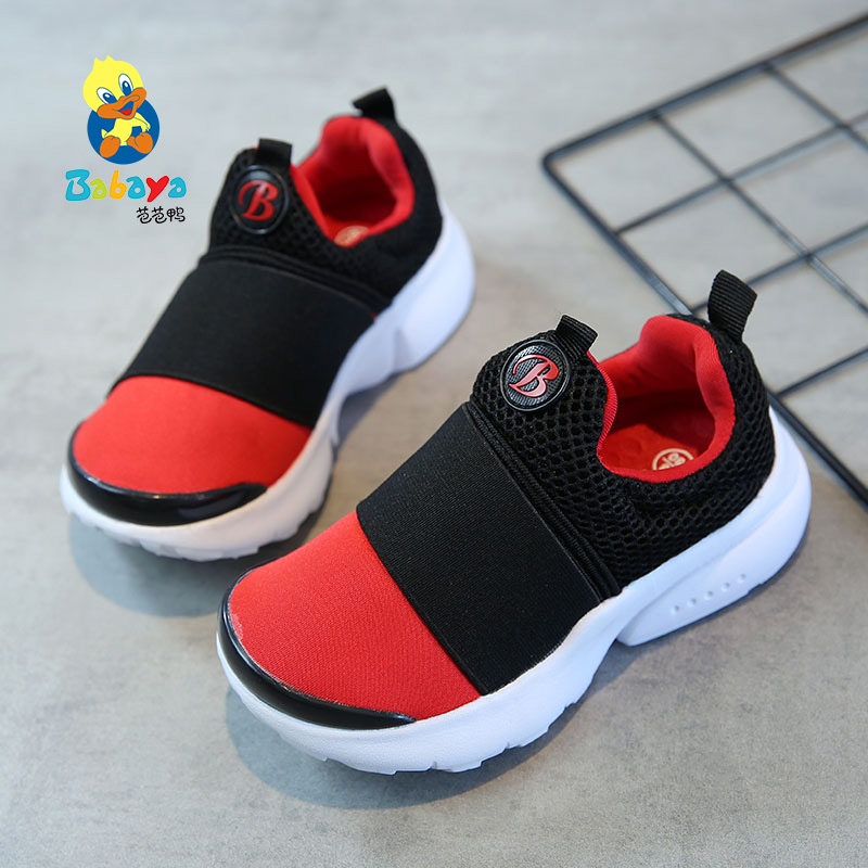 Babaya Children canvas shoes boys girls Shoes children Sneakers baby breathable kids loafers low top flat leisure sports shoes