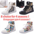 Fashion Leopard Floral  High Top Lace Up Rivets Casual Womens Lace Up Printing Canvas Shoes Women'S Sport  led shoes for adults