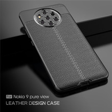 For Nokia 9 PureView Case TPU Silicone leather Soft Full Bac