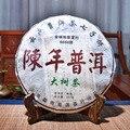 Юньнань Мэнхай Старый Пуэр Спелых Чай Pu'er Похудения Тело Здравоохранения 357 г