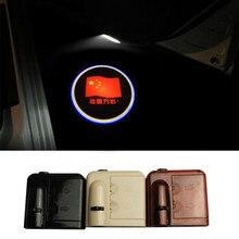 2X Universal LED Projector Door Shadow Logo Light Welcome Lamps Wireless Courtesy Lights Kit Magnet Sensor