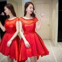Аппликациями homecoming спинки пром элегантный sexy короткие новые платья платье с