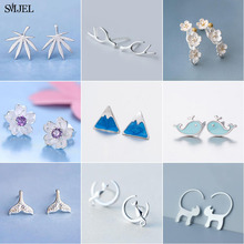 SMJEL Tiny Cat Tail Stud Earrings for Kids Women Trendy Earings Fashion Jewelry Pendients 2019 New Crystal Flower Charm Earring