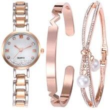 Luxury Rhinestone Steel Strip Watch Set Zinc Alloy Bracelet