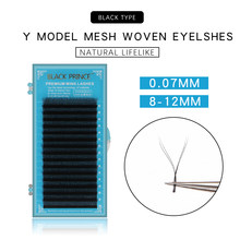 BLACK PRINCE 16 rows faux mink Y-shape volume eyelash extensions false eyelashes weave eyelash soft natural Easily grafting(China)