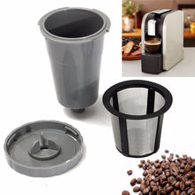 1 Pcs Reuse Plastic Coffee Capsule Reusable Coffee Filter Baskets Suit Refillable Holder Home Cafe Tool For Keurig Machines
