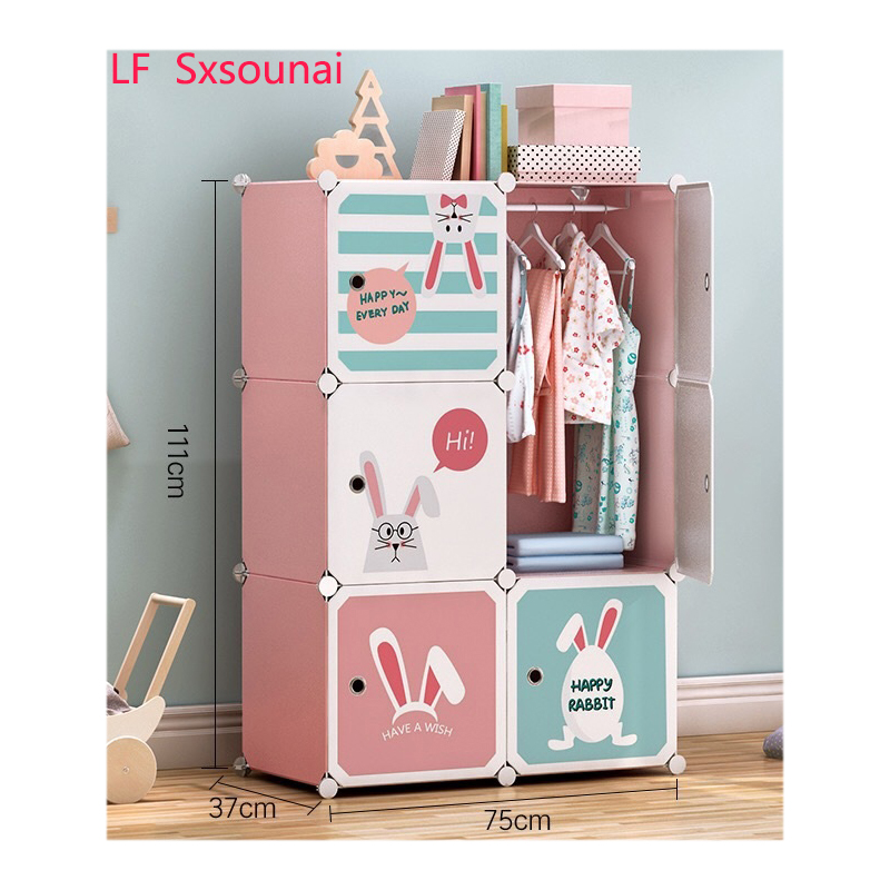 LF Sxsounai Cute children baby baby cartoon wardrobe plastic Resin magic DIY environmental storage box toy rack simple Bedroom 2017 new children s cartoon plastic assembly simple wardrobe lockers storage cabinets resin composition baby for kit child