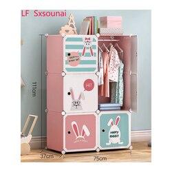 Lf sxsounai bonito crianças bebê dos desenhos animados guarda-roupa resina de plástico magia diy caixa de armazenamento ambiental brinquedo rack simples quarto