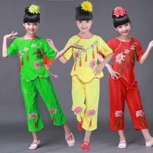Chinese Folk Dance Yangge Dance Custome Children's  Waist Drum Performances  Girl Chinese Knot Classical Folk Dancing Costumes