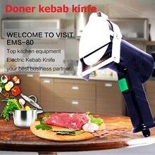 Electric Doner Kebab Slicer