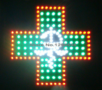 CHENXI direct selling graphics 15mm pixels semi-outdoor Led Business Shop Open Neon Sign 19x19 Inch led pharmacy cross sign