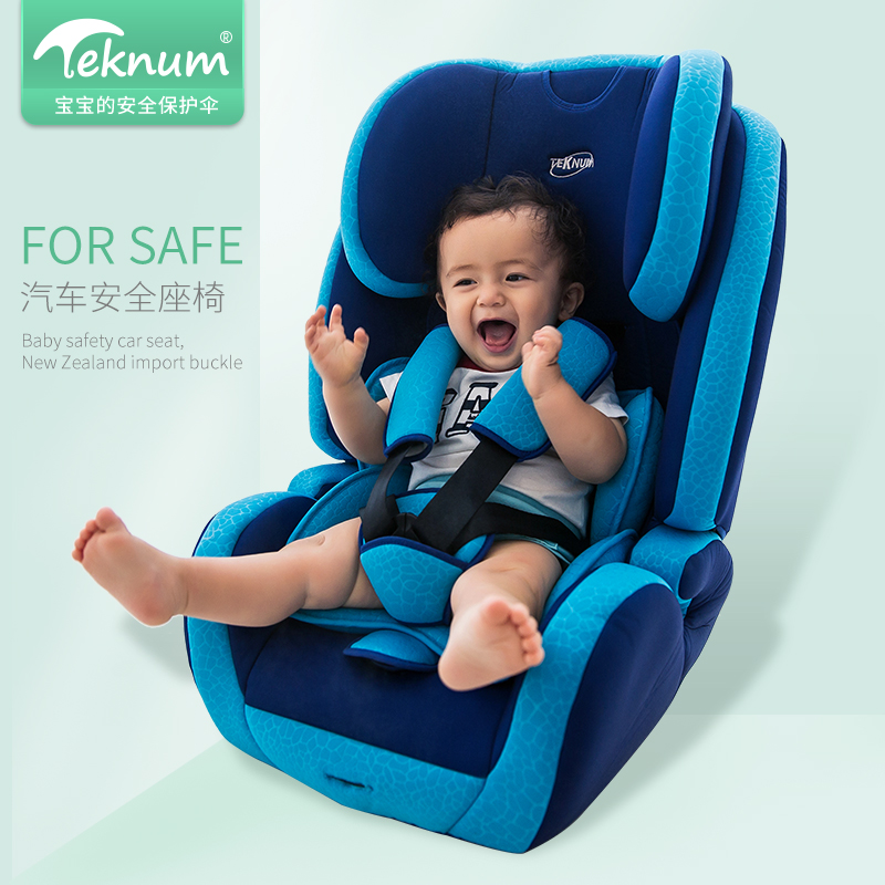 Teknum car with child safety seat baby  car seat 9 months -12 years old 3c certification