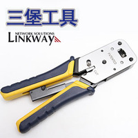 Original HT 2182R Network RJ45 Crimping Tool Terminal Plier With Cutter Stripper Ratchet