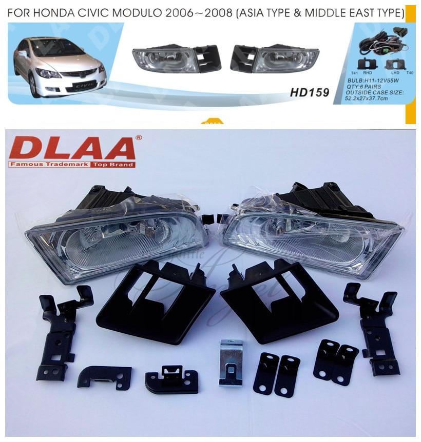 Car fog lamps, light source, safety DLAA suitable Honda CIVIC MODULO 2006-2008 H11/12 V 55 w